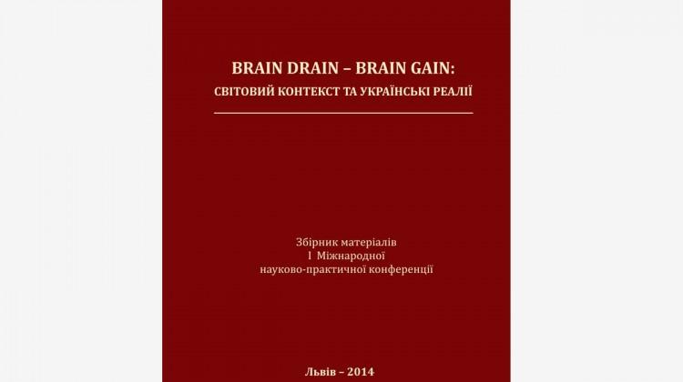 drain-brainzbir