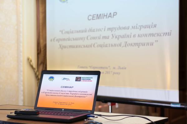 Ноутбук і презентація