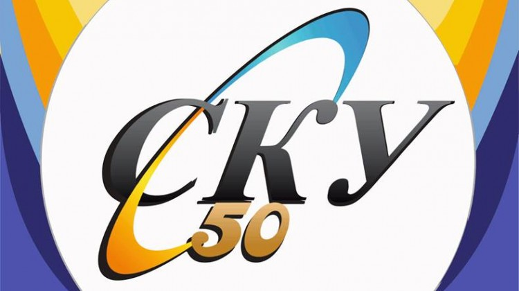 """лого """"СКУ 50"""""""
