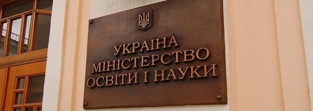 державний стандар з української мови як іноземної, сертифікаційні іспити з УМІ