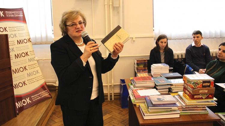 Акція дарування книг від МІОК