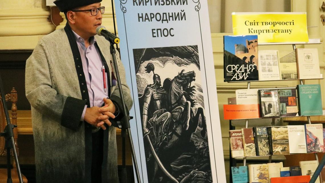 Виступ Талантаалии Бахчієва