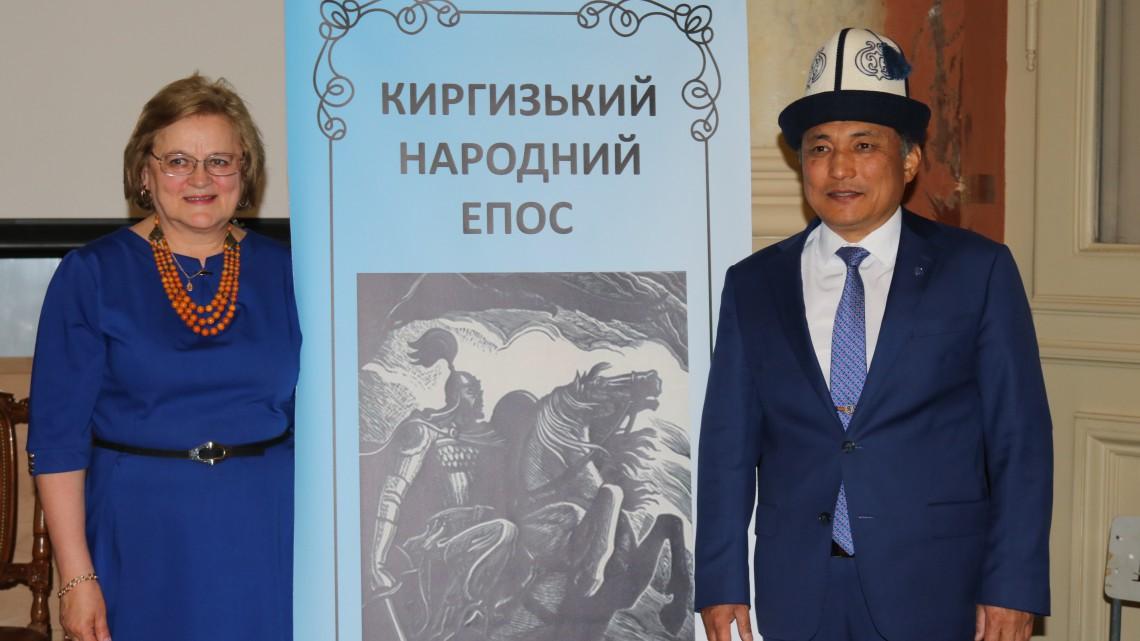 Ірина Ключковська з киргизьким гостем