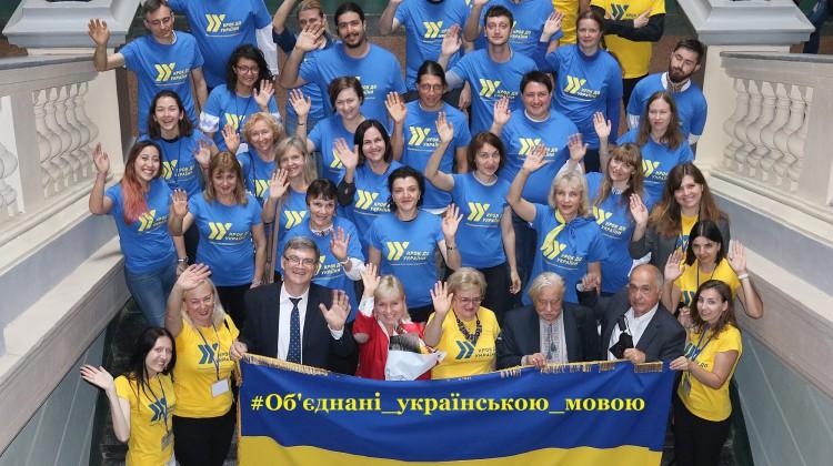 літня школа Крок до України