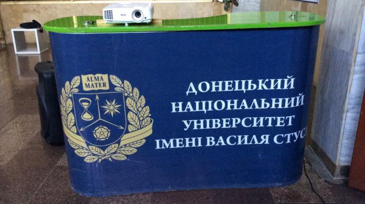 Виставка СКУ у Вінниці
