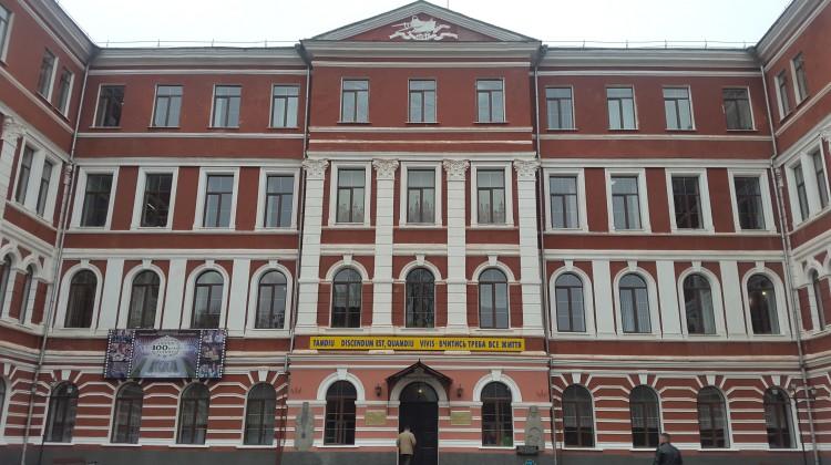 Центральний корпус КПНУ в Кам'янці_Подільському