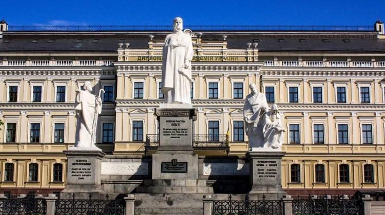 Будівля Дипломатичної академії