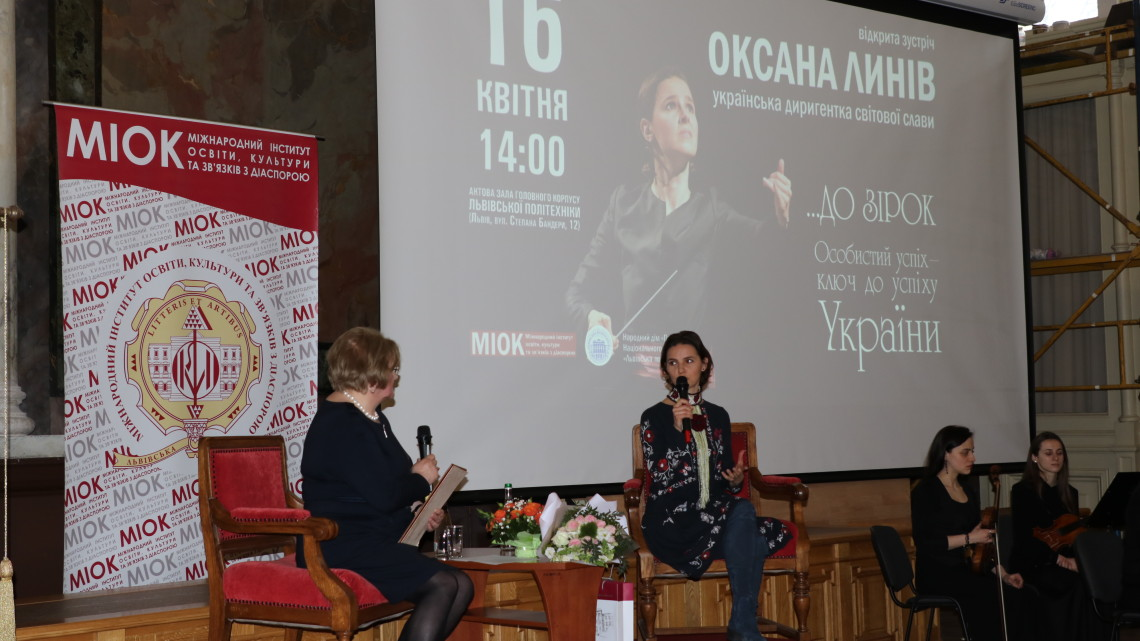 Оксана Линів відповідає на запитання Ірини Ключковської