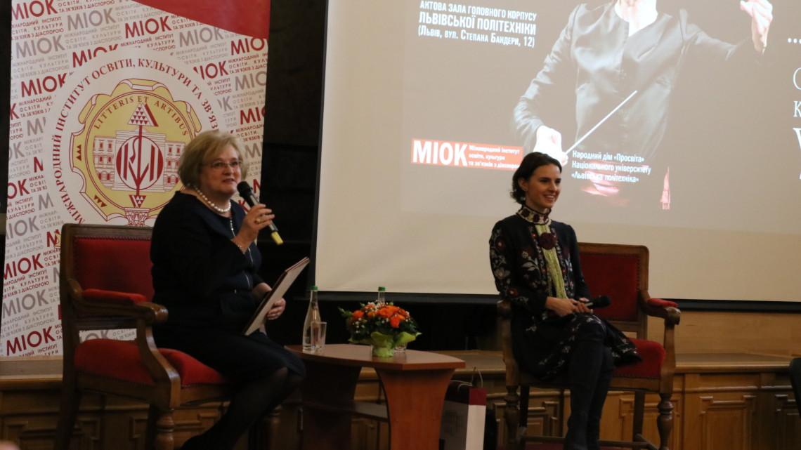Ірина Ключковська та Оксана Линів