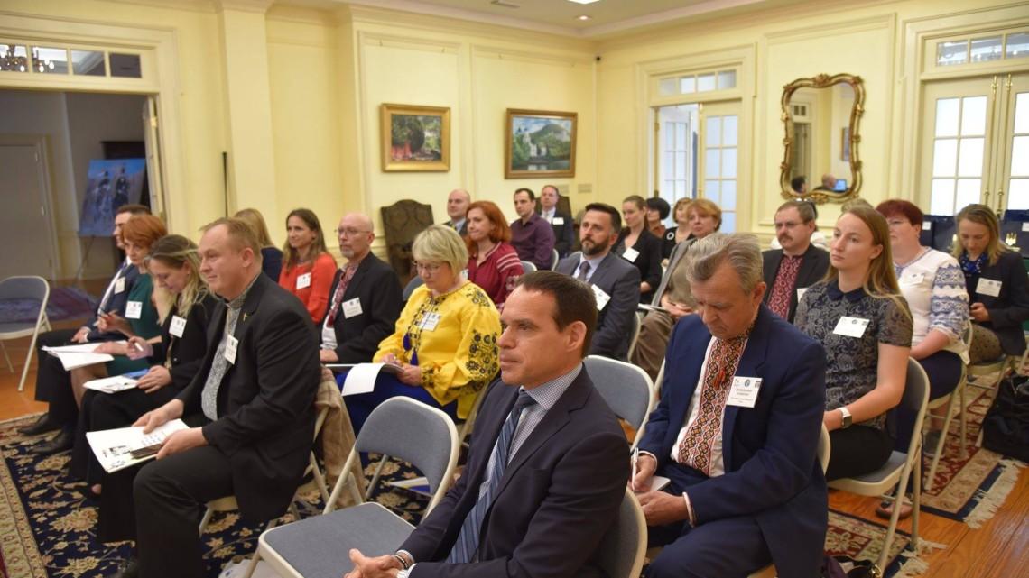 Учасники Першої щорічної конференції українських освітян США