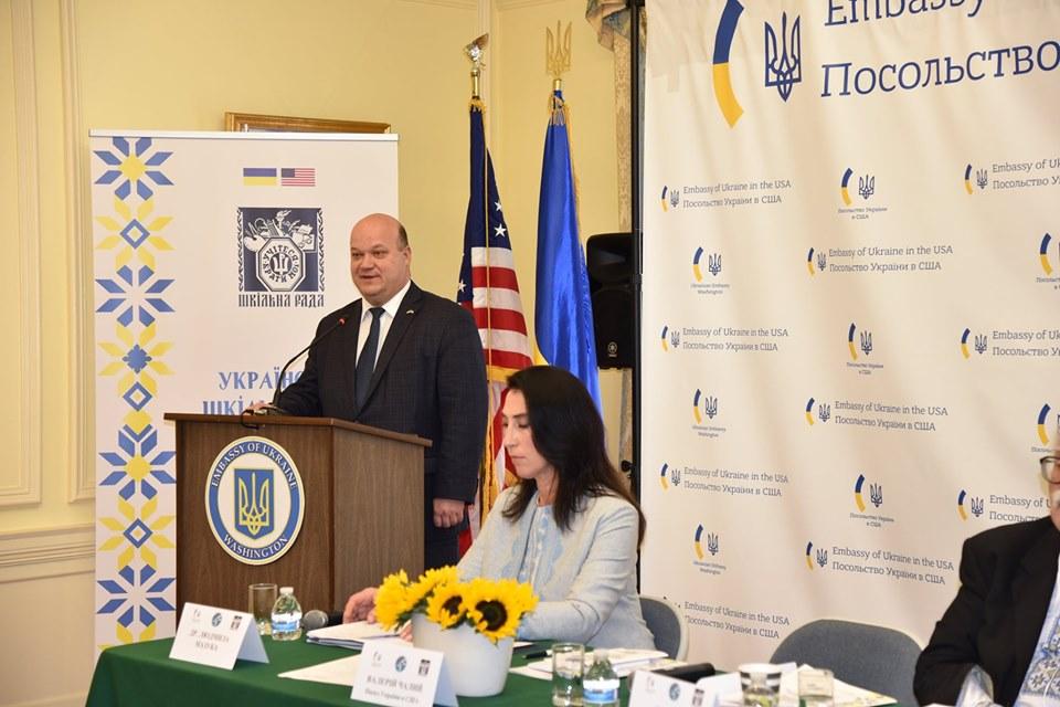 Надзвичайний і Повноважний Посол України в Сполучених Штатах Америки Валерій Чалий на конференції