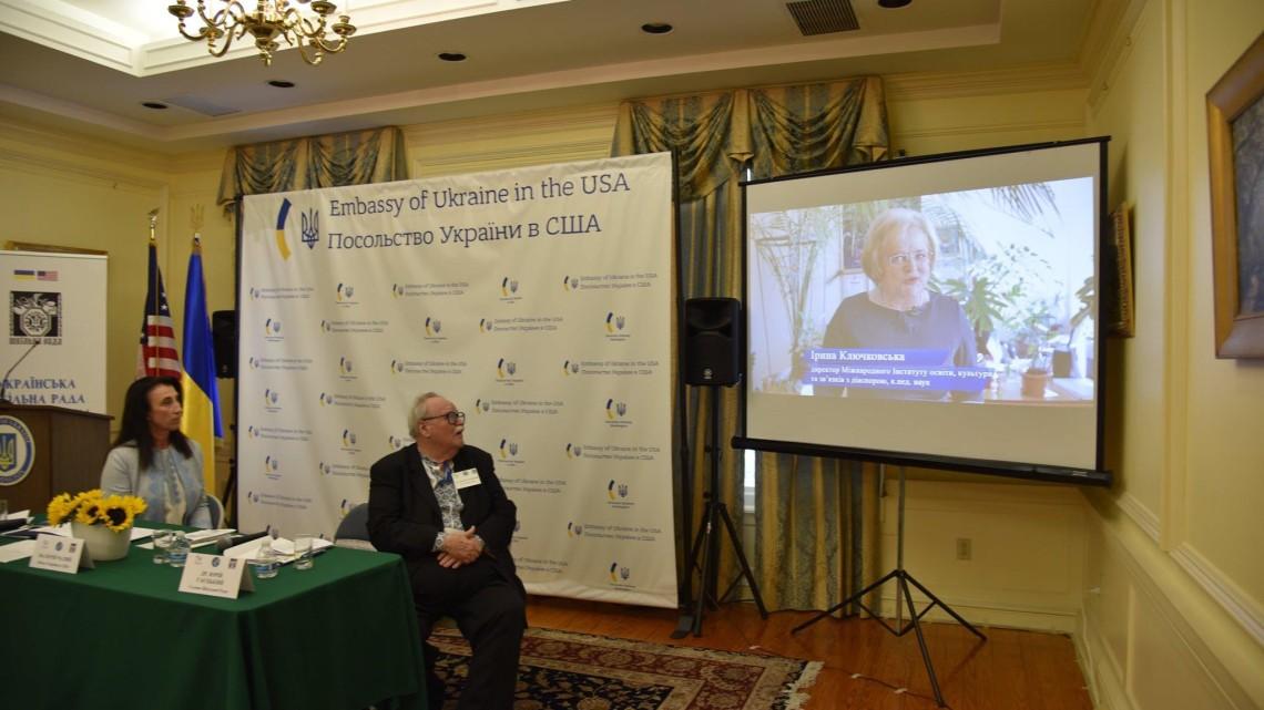 Перегляд відео-презентації Ірини Ключковської на конференції