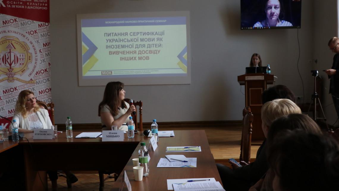 скайп-зв'язок з Христиною Піхманець, академічним заступником директора Суботньої школи українознавства (Нью-Йорк, США)