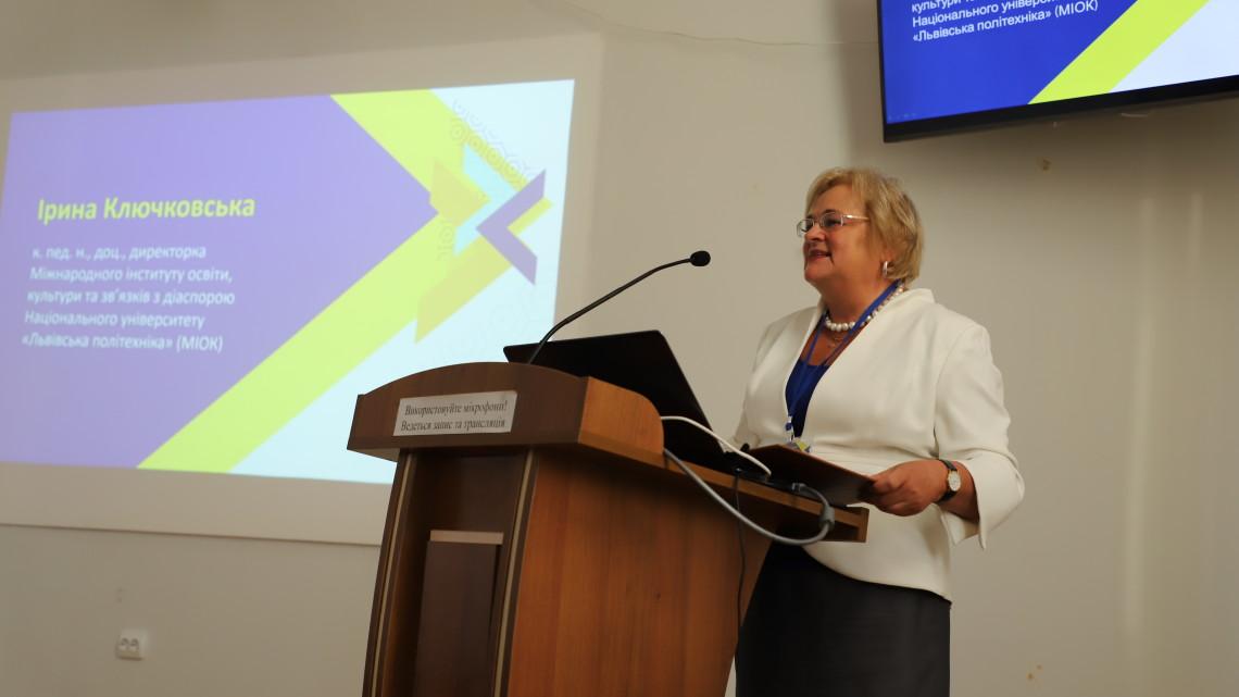 Ірина Ключковська на презентації дослідження МІОКу