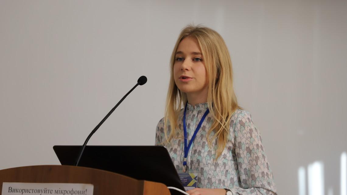 Вікторія Гойсан презентує дослідження