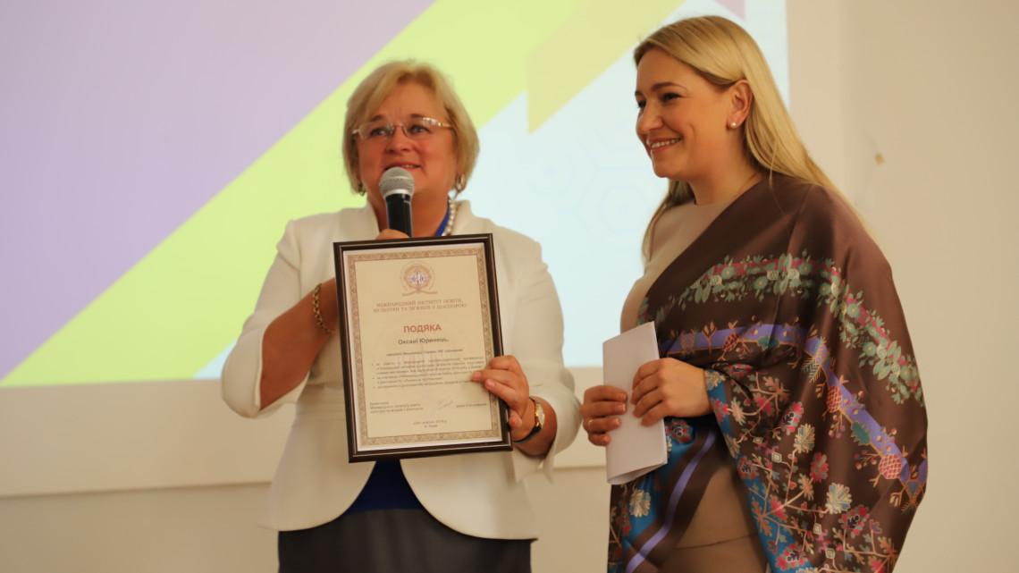 Ірина Ключковська вручає подяку Оксані Юринець