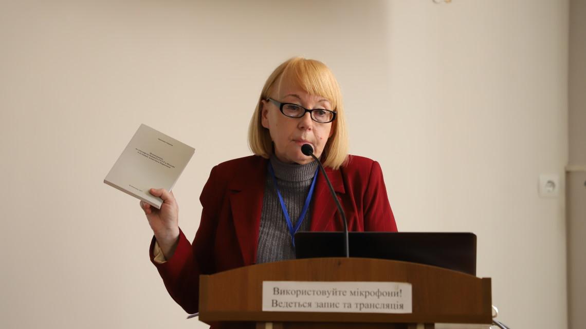 Христина Гомулка предстваляє свою книгу