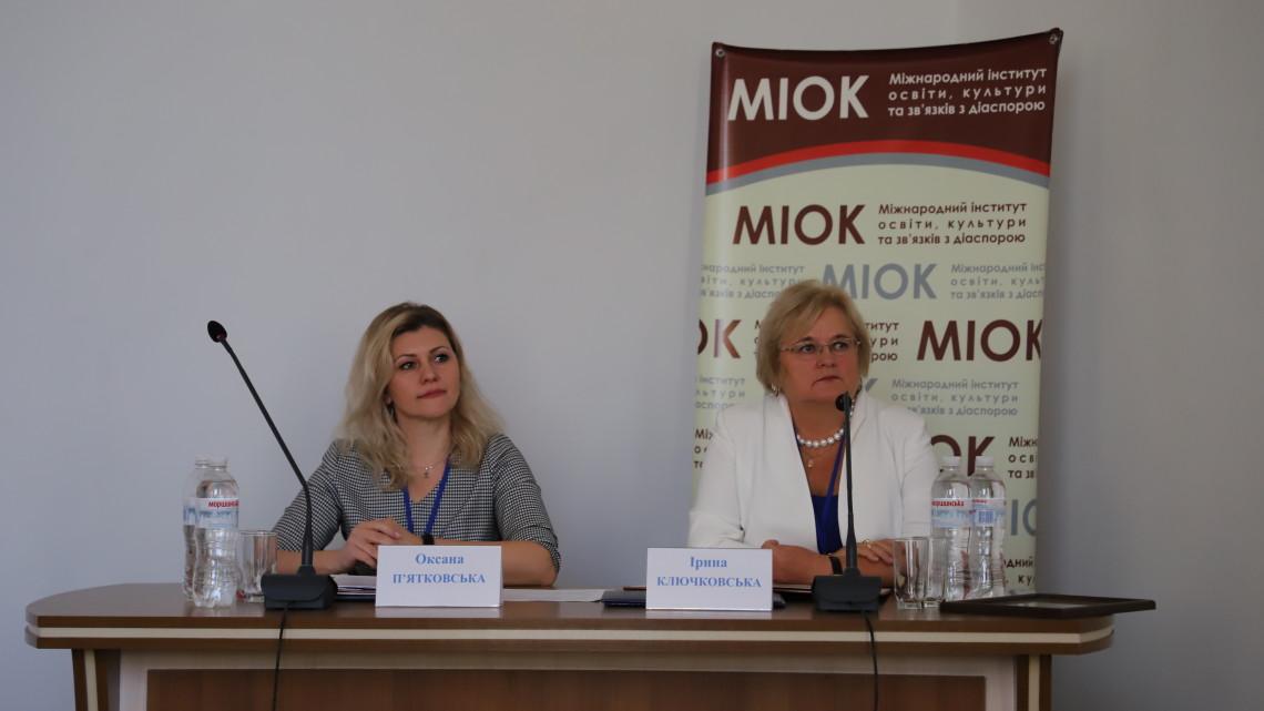 Ірина Ключковська і Оксана П'ятковська