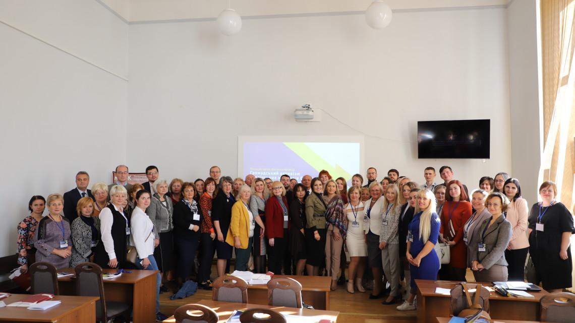 Групове фото учасників конференції