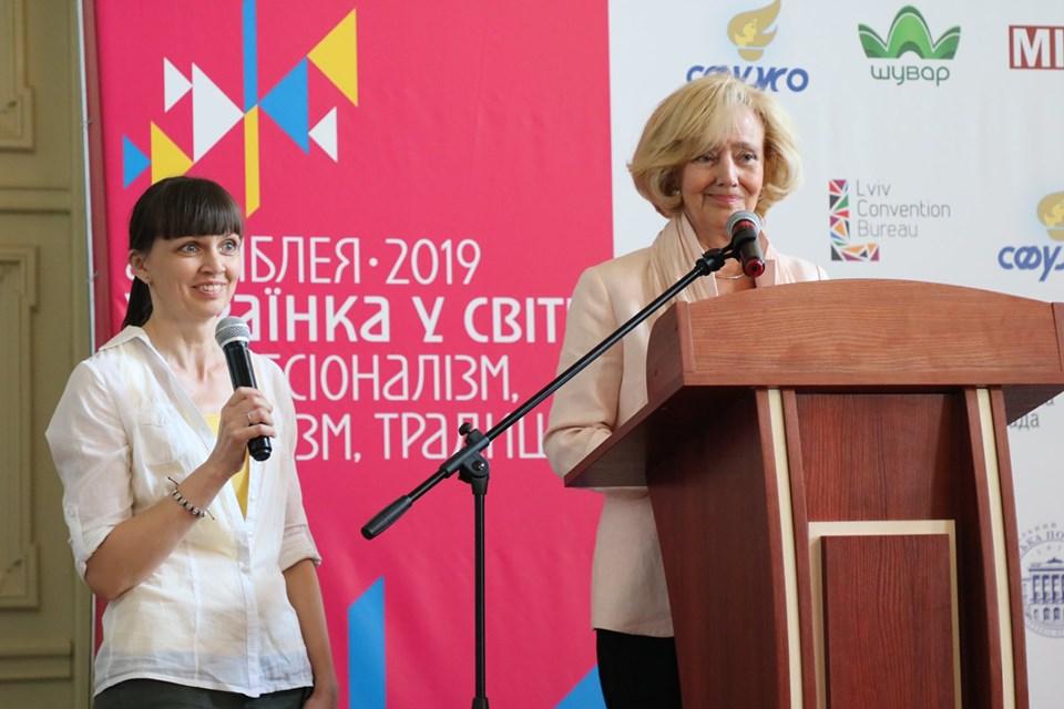 Рейнелл Андрейчук