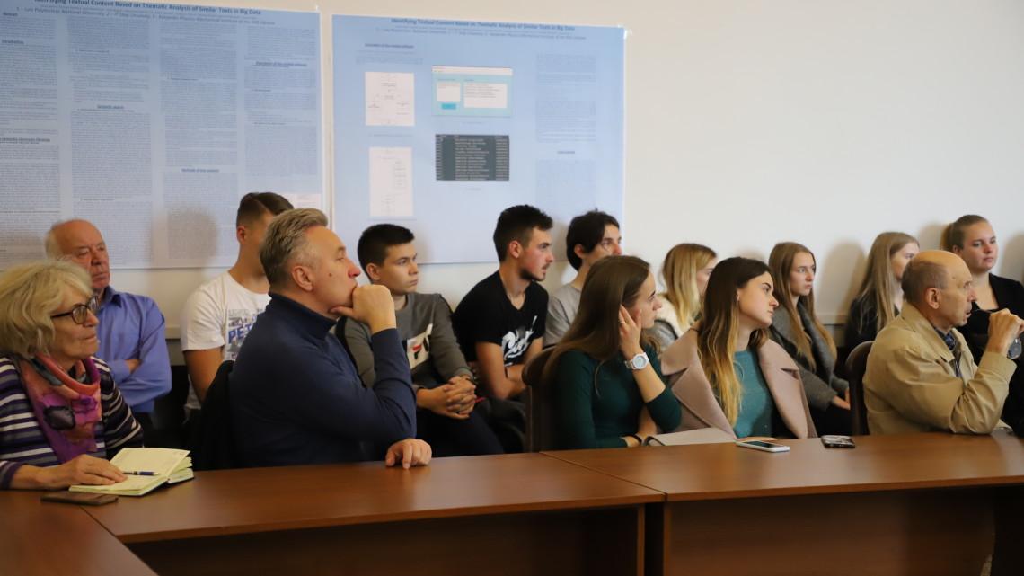 Гості і студенти