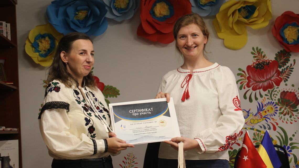 Вручення сертифікатів