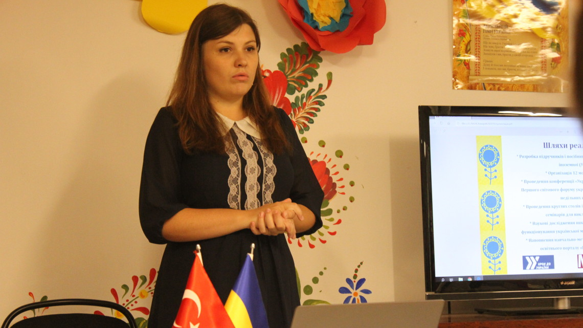 Олена Мицько презентує матеріали МІОКу для дитячої аудиторії