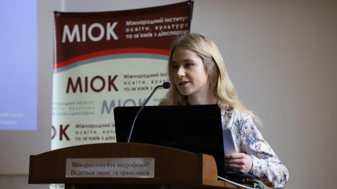 Вікторія Гойсан