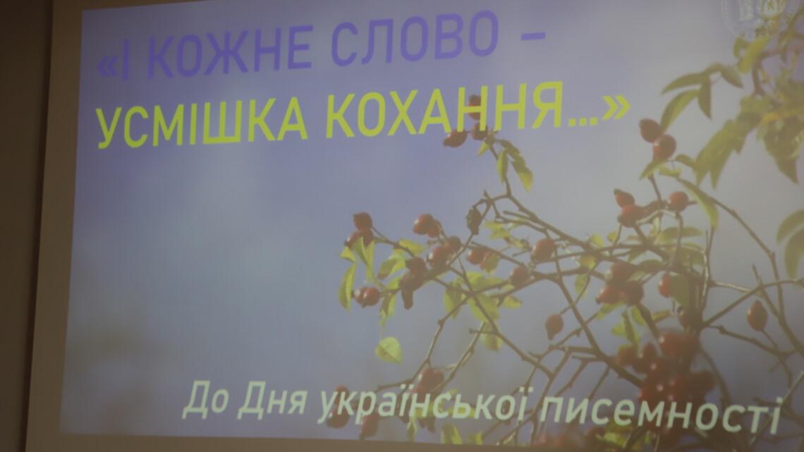 ВІдеозапис іноземних студентів Львівського національного медичного університету імені Данила Галицького