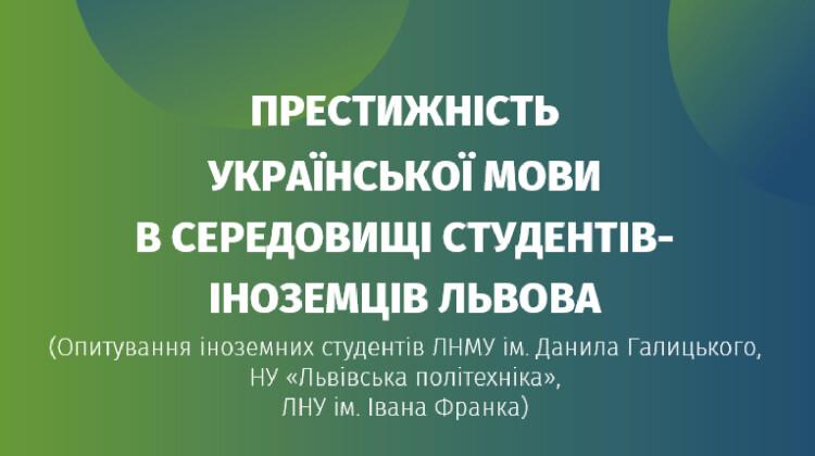 обкладинка-01