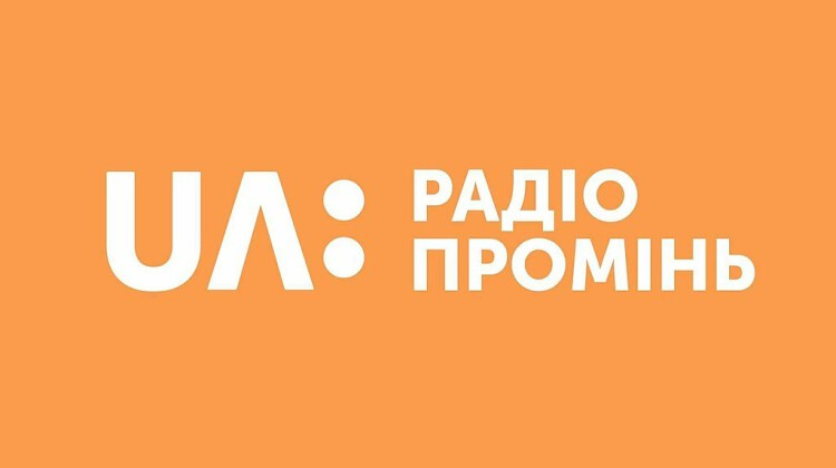 1024px-UApromin2018
