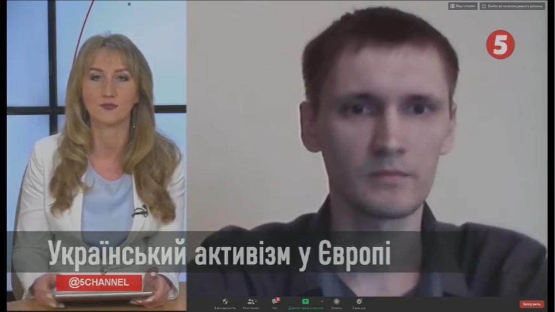 Юрій Марусик