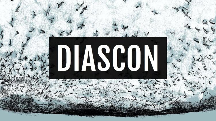 лого Diascon