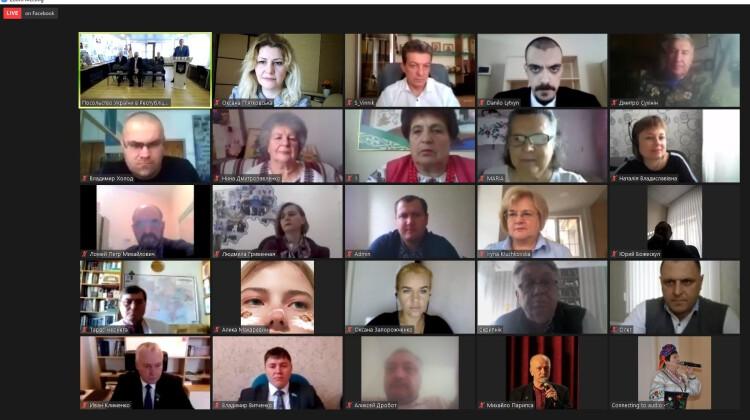 МІОК та учасники Конференції в Казахстані