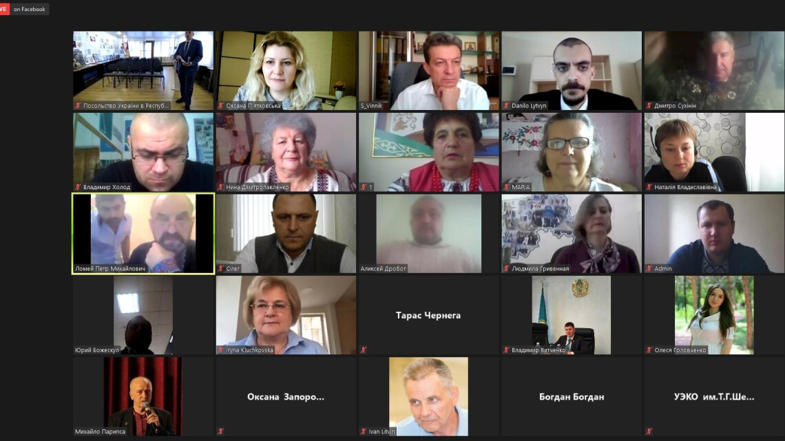 учасники Конференції в Казахстані