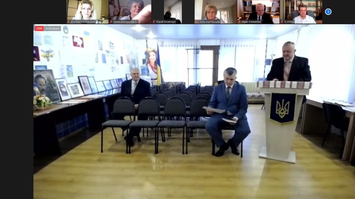 Посольство України в Казахстані на конференції