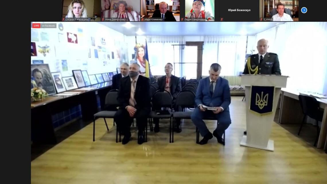 Посольство України в Казахстані