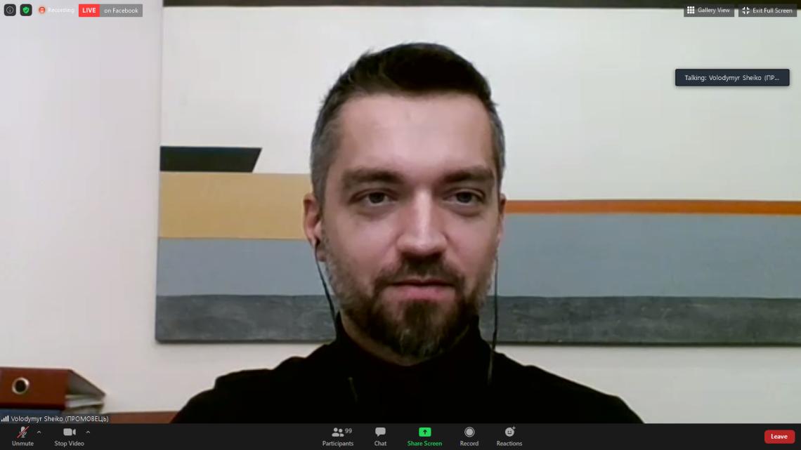 Володимир Шейко