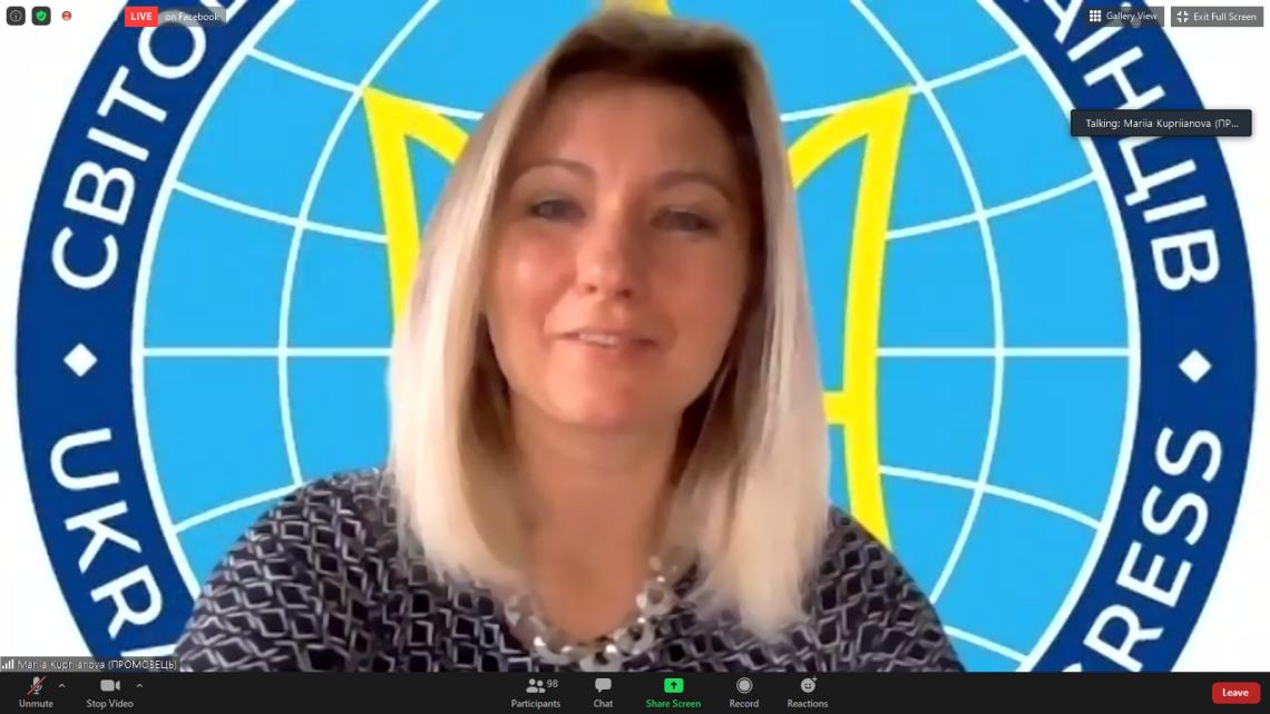 Марія Купріянова