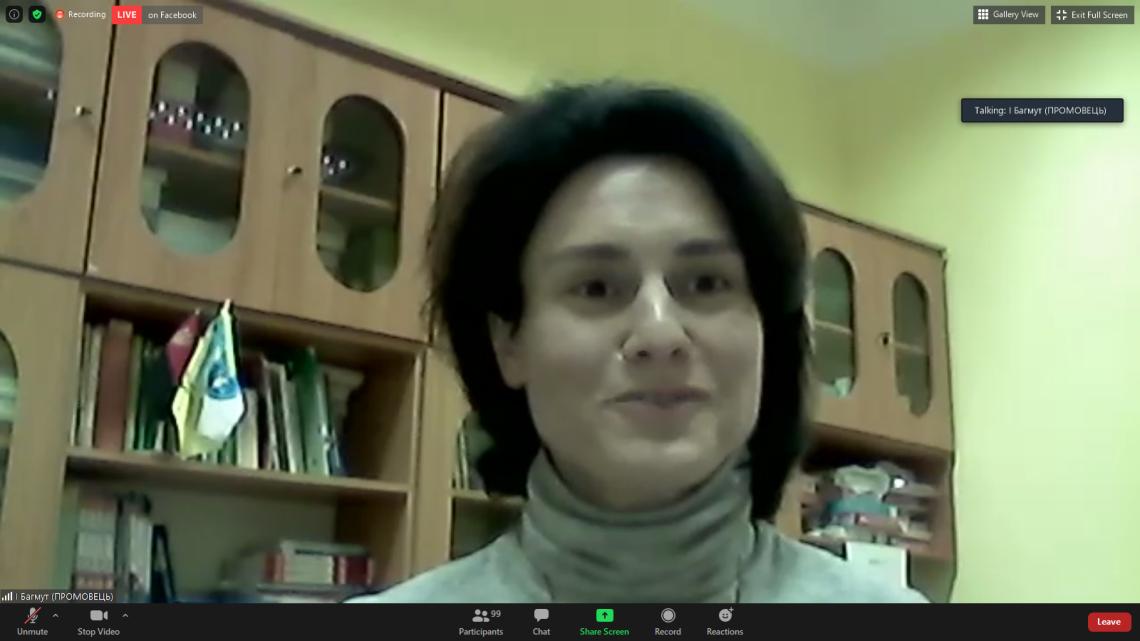 Ірина Багмут
