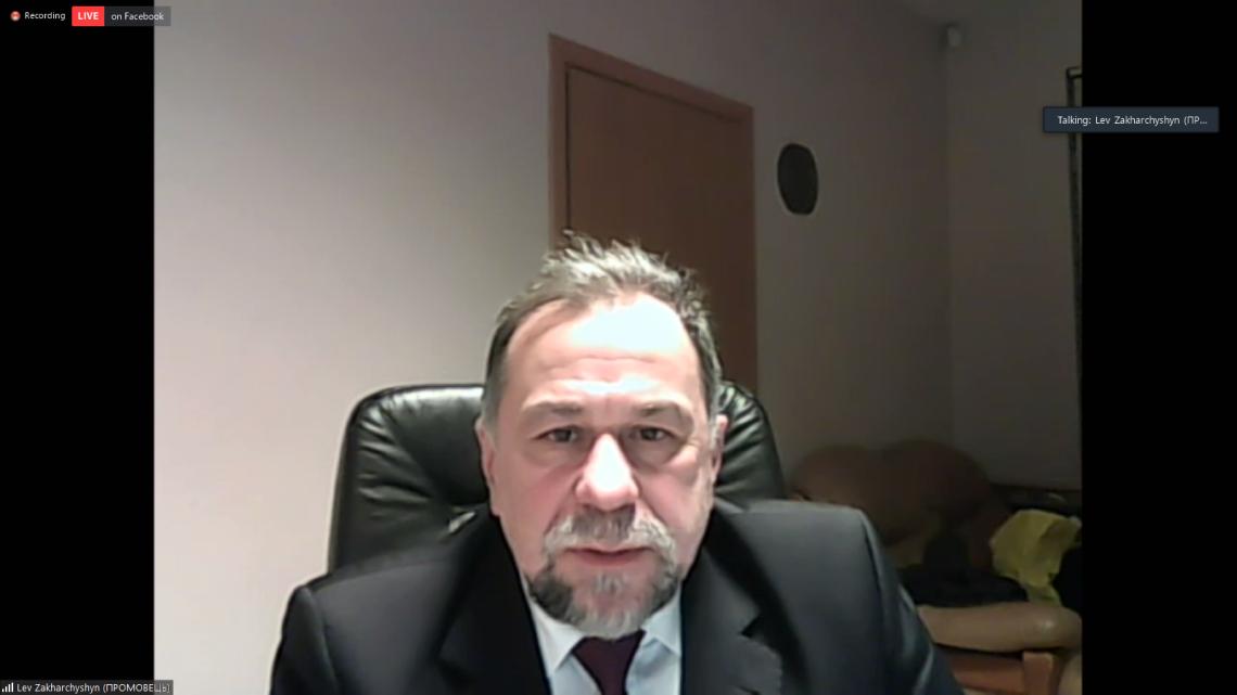 Лев Захарчишин