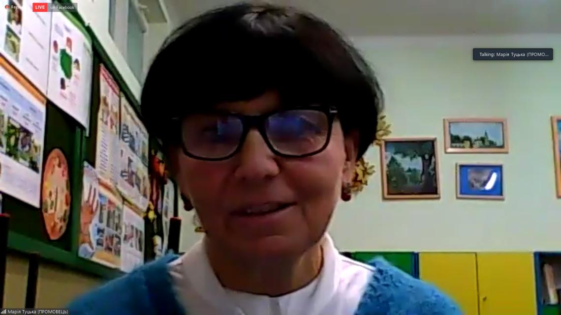 Марія Туцька