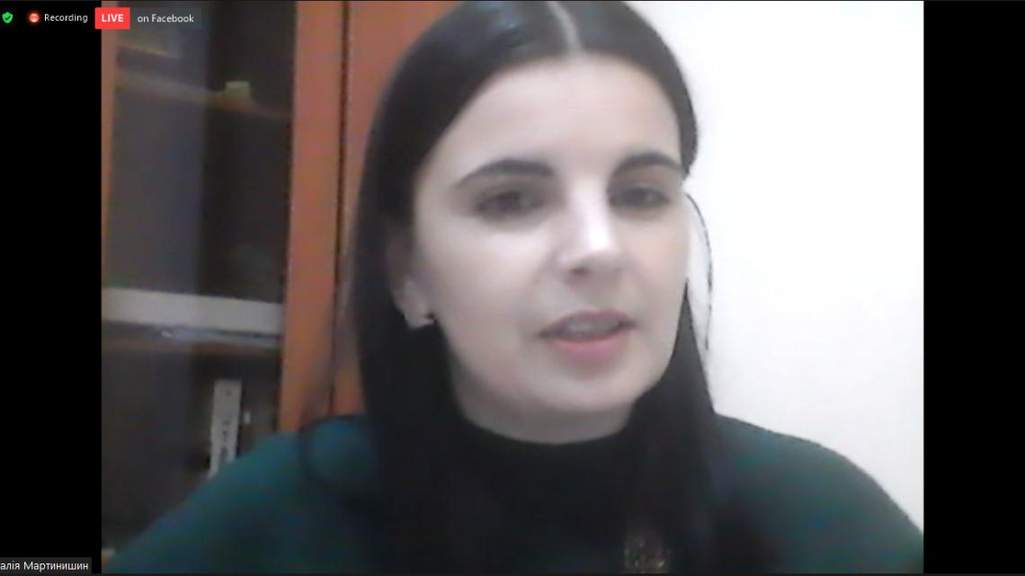 Наталія Мартинишин