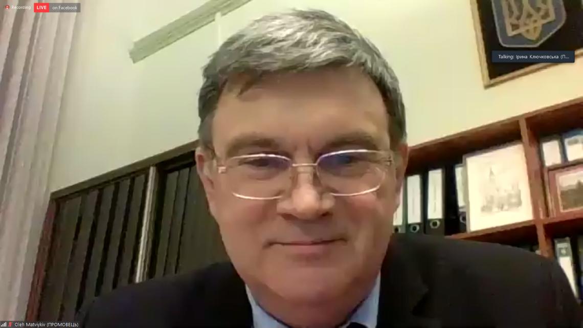 Олег Матвійків