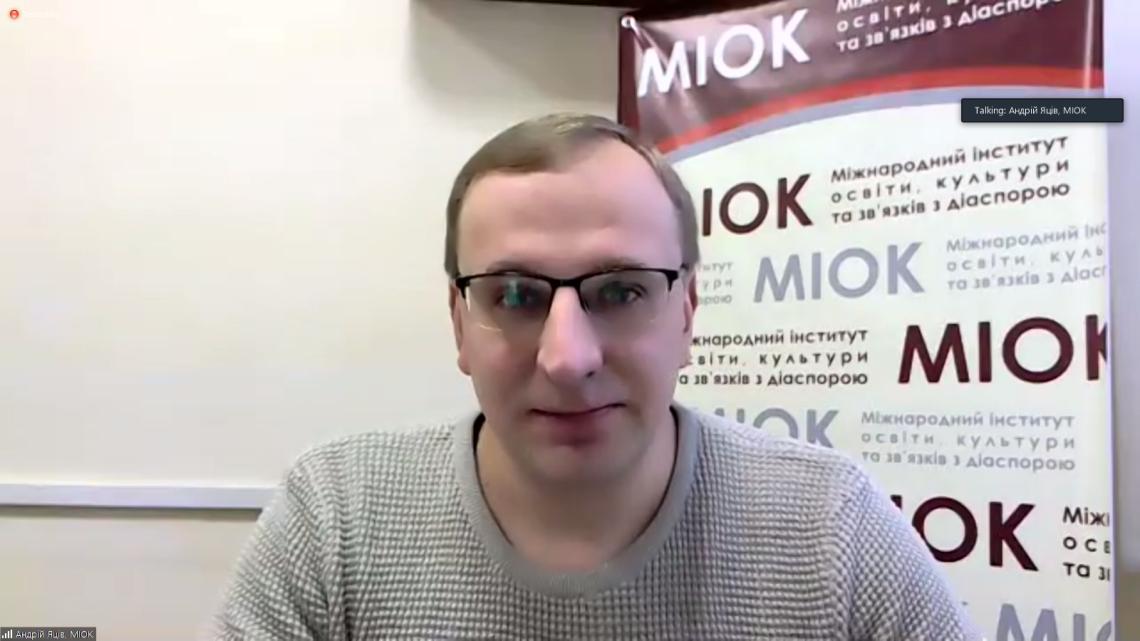 Андрій Яців, модератор Дискусійного клубу