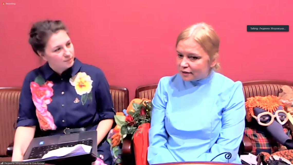 Людмила Зборовська та Оля Руснак у театрі ляльок