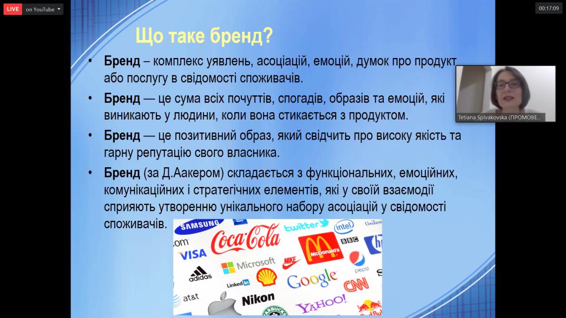 Презентація Тетяни Співаковської