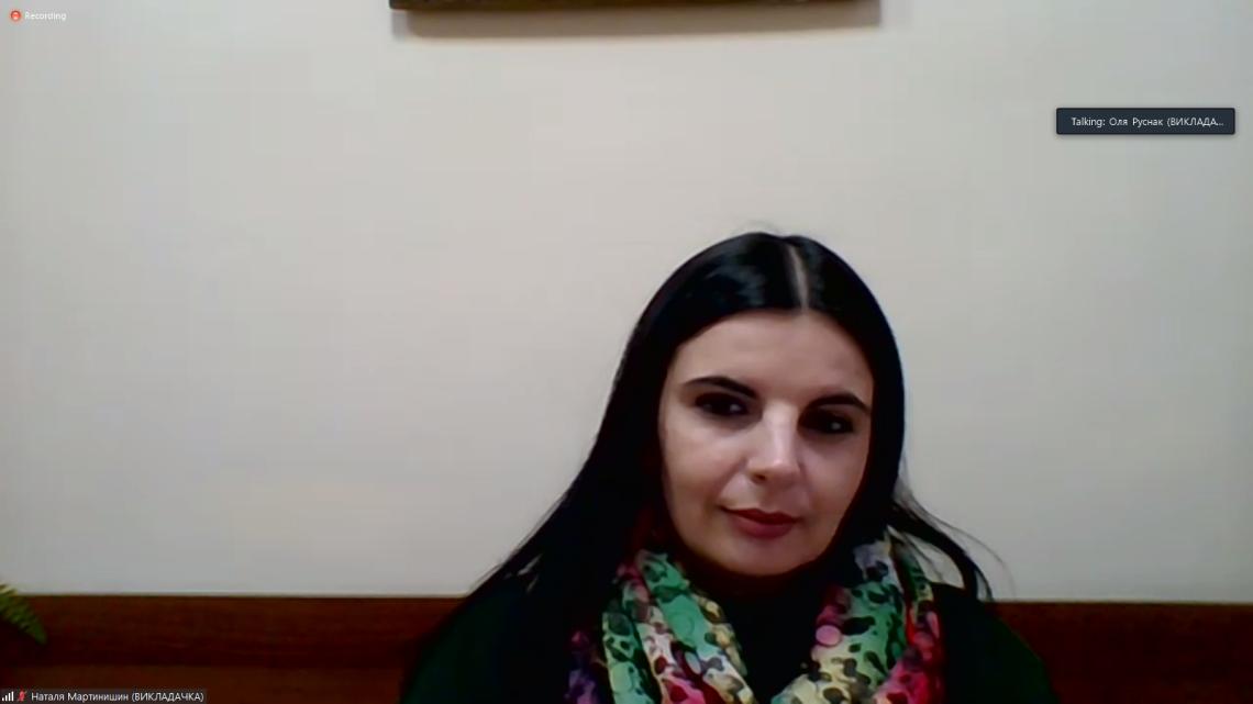 Наталія Мартинишин, викладачка школи