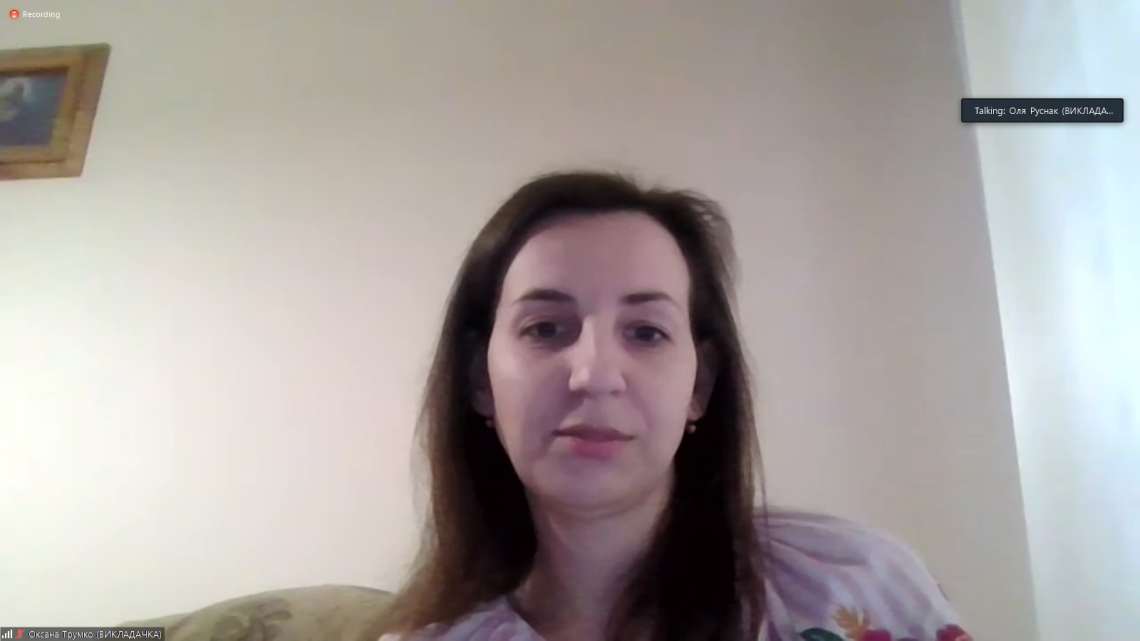 Оксана Трумко, викладачка школи «Крок до України»