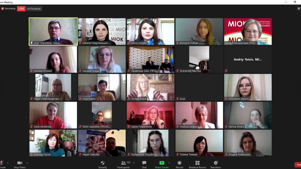 презентація відеопроєкту МІОКу «Леся – Українка. І Ми – Українці»